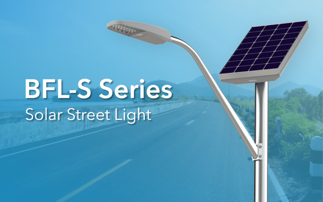 The Best Solar Street Light